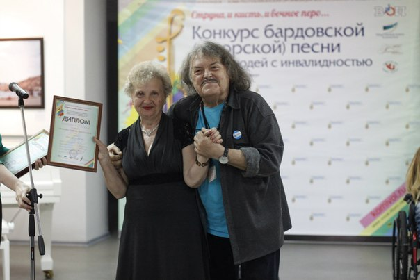 дипломант конкурс бардовской песни Л.В.Немкова